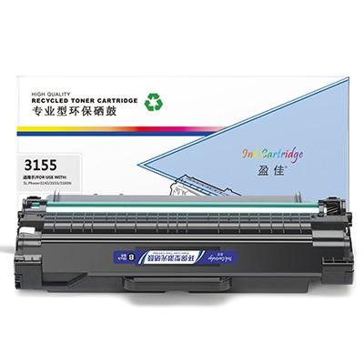 盈佳 YJ-3155 黑色 硒鼓 适用于Phaser 3155 Phaser 3160