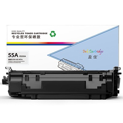 盈佳 YJ-CE255A 黑色 硒鼓 适用于LaserJetP3015 LaserJetP3015d