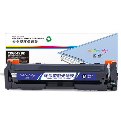 盈佳 YJ-045-B 黑色 硒鼓 适用于CanonLBP611C LBP611Cn LBP611Cnz LBP612C LBP612Cnz LBP612Cdw LBP613Cdw LBP613Cdwz MF631Cn MF633Cdw MF634Cdw MF632Cdw MF635Cx