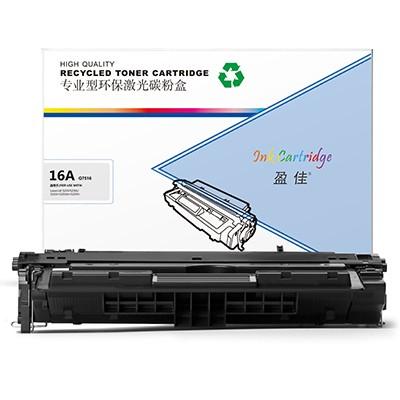 盈佳 YJ-Q7516A/309 黑色 硒鼓 适用于Laserjet5200 5200L 5200n 5200dtn 5200tn