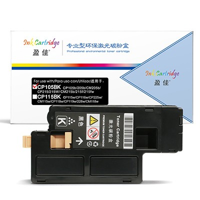盈佳 YJ-CP105-B-F 黑色 粉盒 适用于CP105b 205 215 CM205 215