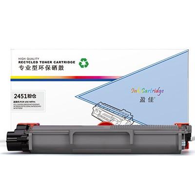 盈佳 YJ-LT2451H/2605-F 黑色 粉盒 适用于2451 2605D 2655DN 7605D 7615DNA 7455DNF 7655DHF 7675DXF