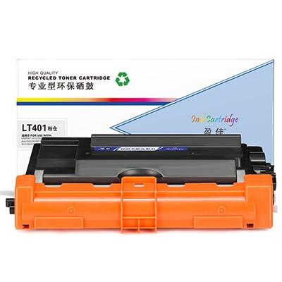 盈佳 YJ-401-F 黑色 粉盒 适用于LX LJ4000D 4000DN 5000DN M8650DN M8950DNF