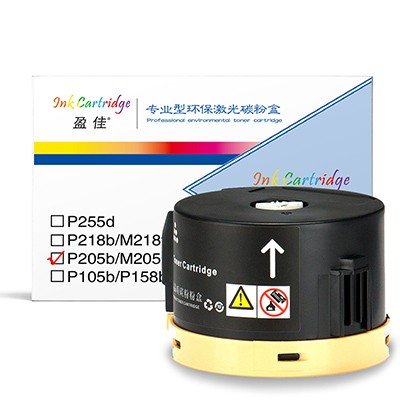 盈佳 YJ-P205B-F 黑色 粉盒 适用于Fuji Xerox P205 215B P215FW 218B 218FW