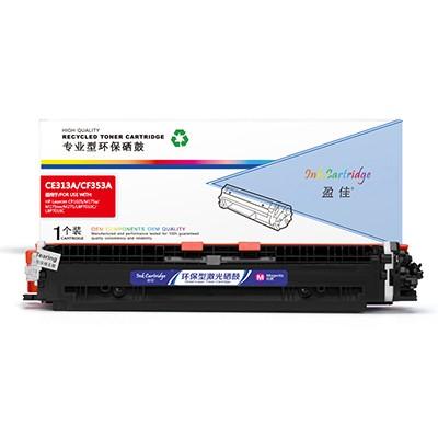 盈佳 YJ-CE313A/CF353-M-F 红色 粉盒 适用于HP LaserJet CP1025 M175a M175nw M275 LBP7010C LBP7018C