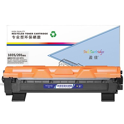 盈佳 YJ-1035/201-F 黑色 粉盒 适用于Brother HL-1118 DCP-1518 MFC-1813 MFC-1818