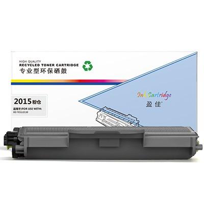 盈佳 YJ-2015/7055-F 黑色 粉盒 适用于Brother HL-2130 DCP-7055