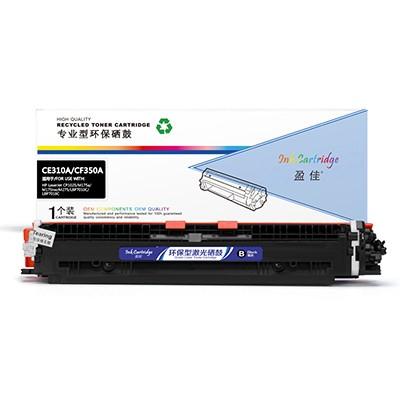 盈佳 YJ-CE310A/CF350-B-F 黑色 粉盒 适用于HP LaserJet CP1025 M175a M175nw M275 LBP7010C LBP7018C
