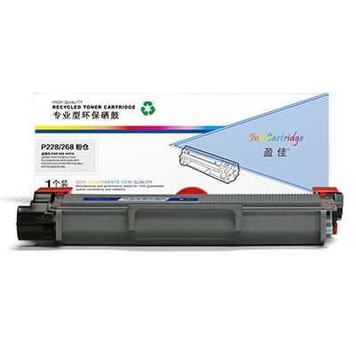 盈佳 YJ-P228/268-F 黑色 粉盒 适用于Fuji Xerox P228b M268dw P228db P268dw