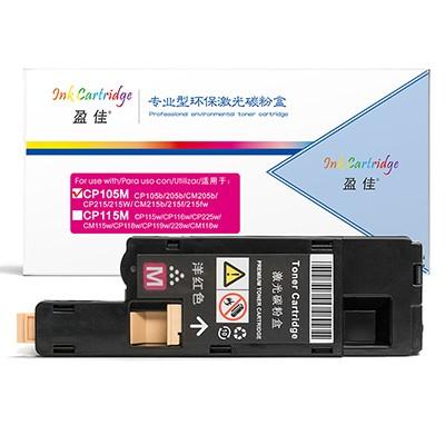 盈佳 YJ-CP105-M-F 红色 粉盒 适用于CP105b 205 215 CM205 215