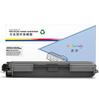 盈佳 YJ-2050/2020-F 黑色 粉盒 适用于HL-2045 HL-2075 HL-2040 HL-2070N DCP-7010 DCP-7025 FAX-2820 MFC-7220 MFC-7420 HL-2920