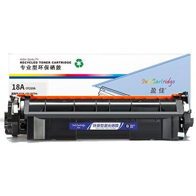 盈佳 YJ-CF218A-F 黑色 粉盒 适用于M104 MFP M132a 132nw 132fn