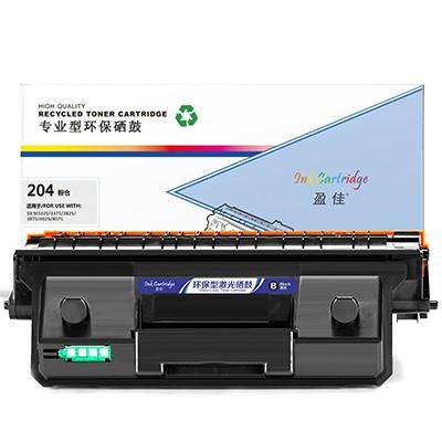 盈佳 YJ-D204S-F 黑色 粉盒 适用于M3325ND 3825 3875 4025 4075