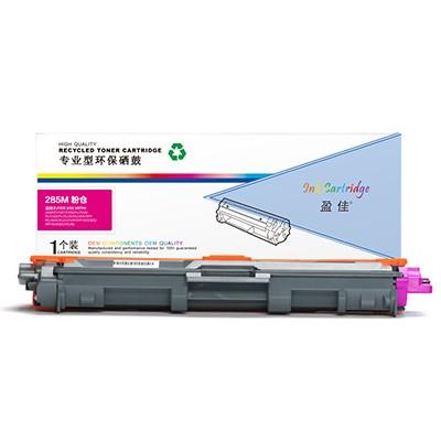 盈佳 YJ-285-M-F 红色 粉盒 适用于DCP-9020 MFC-9340