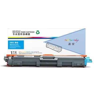 盈佳 YJ-285-C-F 兰色 粉盒 适用于DCP-9020 MFC-9340