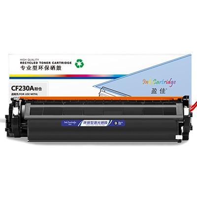 盈佳 YJ-CF230A-F 黑色 粉盒 适用于M203d M203dn m203dw M227fdw M227sdw MFP M227d M227-fdn