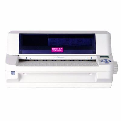 映美BP-1000K+针式打印机