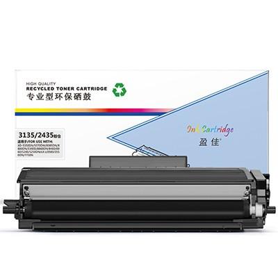盈佳 YJ-3135/3235/2435-F 黑色 粉盒 适用于Brother HL5240 HL5250DN HL5250DNT HL5270 HL5280DW MFC8460N8460DN MFC8860DN 8870DW;DCP8060 8065D
