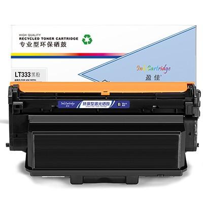 盈佳 YJ-333-F 黑色 粉盒 适用于LX LJ3303DN LJ3803DN