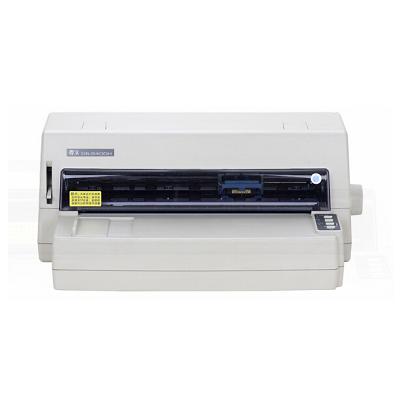得实DS-5400HPro支票打印机