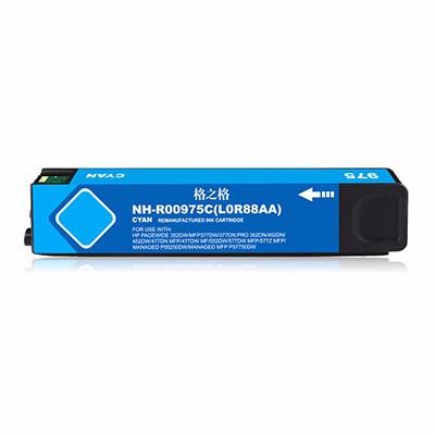 格之格NH-R00975C 青色