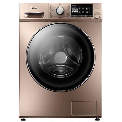 美的MG90Q05DQCJ5滚筒洗衣机