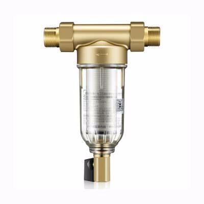 美的家用前置过滤器 管道过滤 净水器 QZBW25S-9
