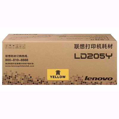 联想LD205Y硒鼓