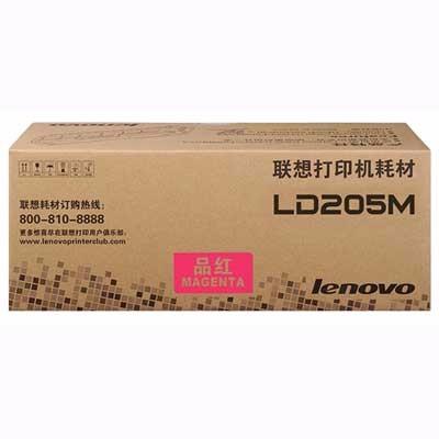 联想LD205M硒鼓