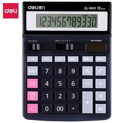 得力 1602 桌面计算器
