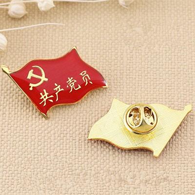 蝴蝶扣党徽2.5*2.2cm