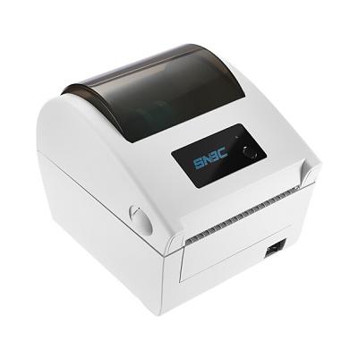 新北洋BTP-L540条码打印机