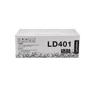 联想LD401硒鼓