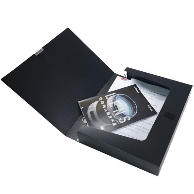 得力33202档案盒A4 55mm黑色