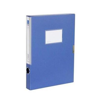 得力5682档案盒蓝色