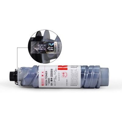 理光2220D型黑色墨粉盒