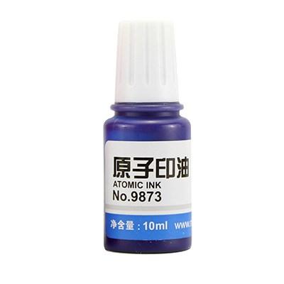 得力9873原子印油(蓝)(瓶)