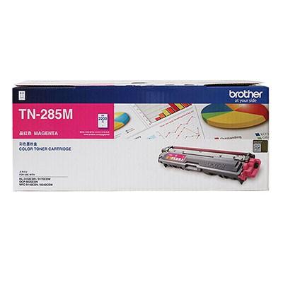 兄弟TN-285M墨粉盒