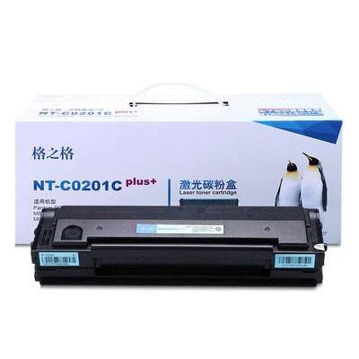 格之格NT-C0201C硒鼓