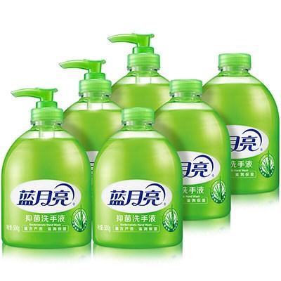 蓝月亮芦荟抑菌洗手液套装洗手液瓶500g*3+洗手液瓶补500g*3