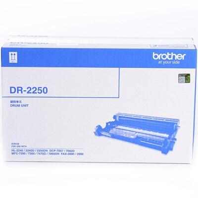兄弟DR-2250硒鼓