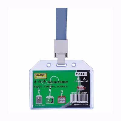 科记证卡卡套T-014H含绳54*85mm