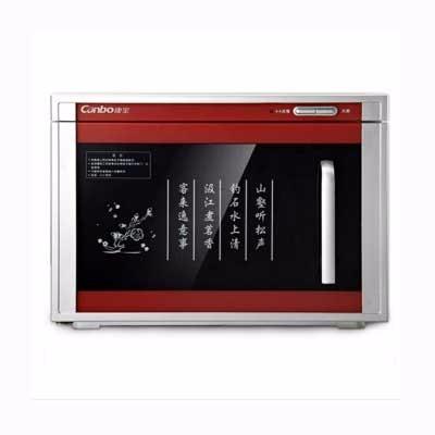 康宝XDR20-A6消毒柜