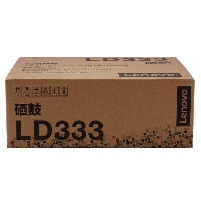 联想LT333