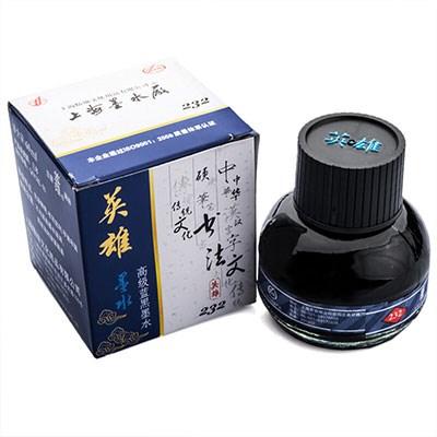 英雄232蓝黑色墨水60ml/瓶