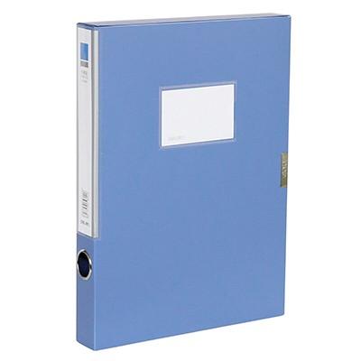 得力33511档案盒55mm单只装