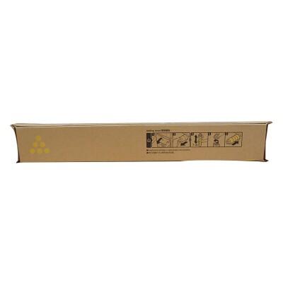 理光MPC2503HC黄色碳粉盒