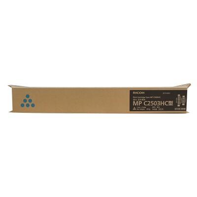 理光MPC2503HC青色碳粉盒