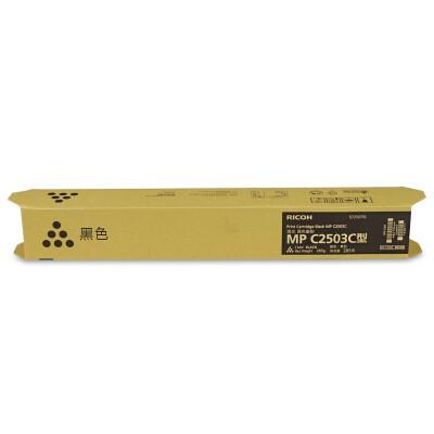 理光MPC2503C黑色碳粉盒