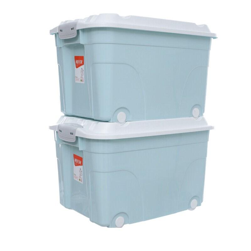 禧天龙6055龙碟彩蓝收纳箱两个装